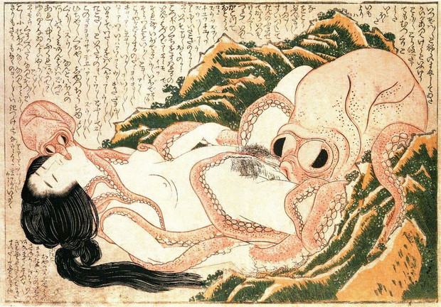 """The Dream of the Fisherman's Wife"", de Katsushika Hokusai"