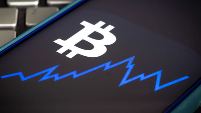 The intriguing technology of the bitcoin trading process