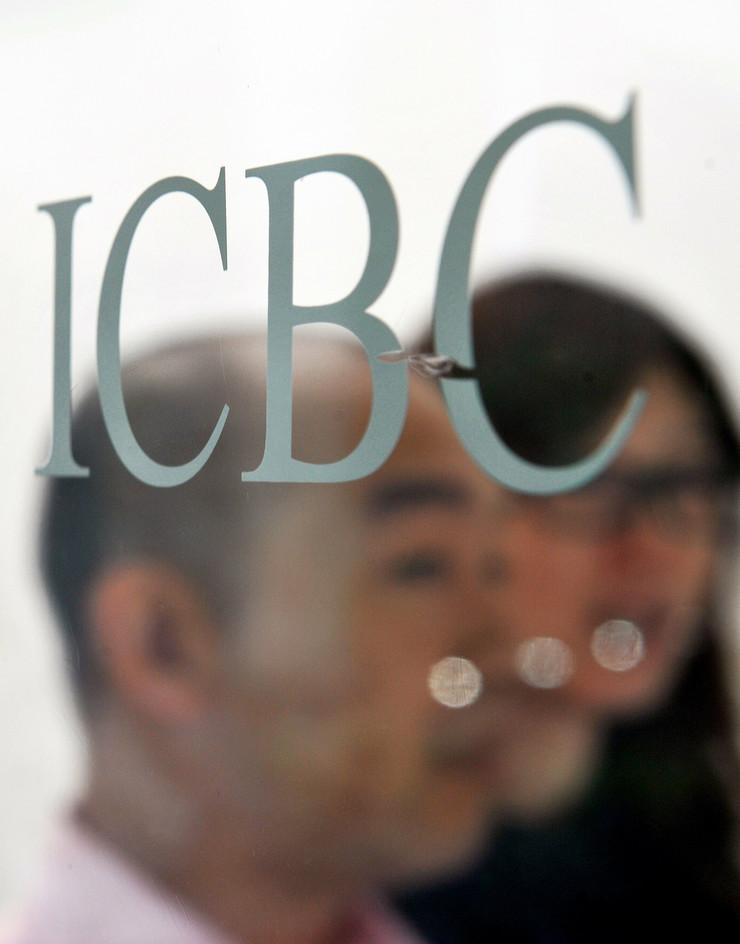 242512_icbc-kineska-banka-afp