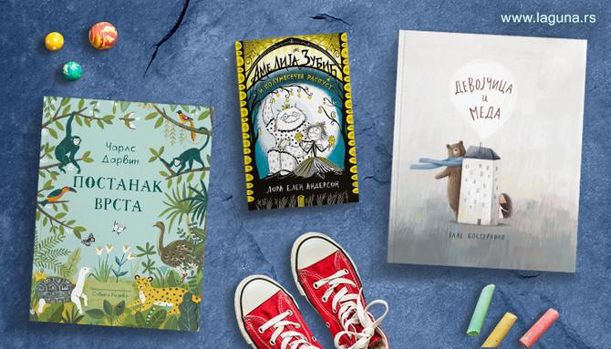 Zbog cega su knjige za decu vazne
