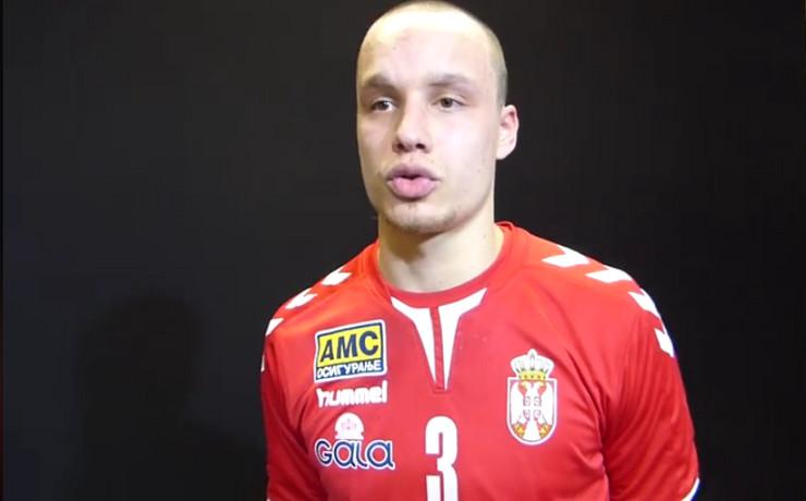 Vukašin Vorkapić
