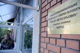 """Saobraćajna nesreća na Ibarskoj magistrali, """"Zavod za psihofiziološke poremećaje i govornu patologiju prof dr Cvetko Brajović"""" u Lipovici"""