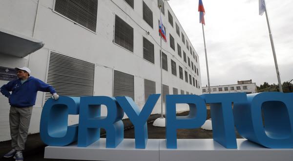 """Centrum """"kopania"""" kryptowalut w Rosji, na przedmieściach Sankt Petersburga"""