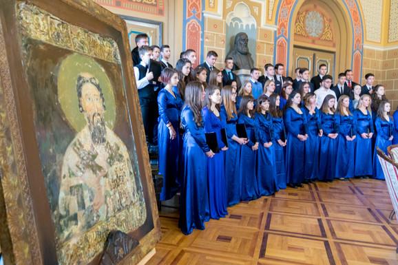 Svetosavska akademija u Karlovačkoj gimnaziji