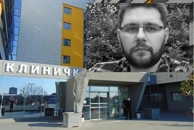 KC Niš dr Boban Rajković