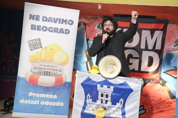 Ne davimo Beograd Radomir LAzović
