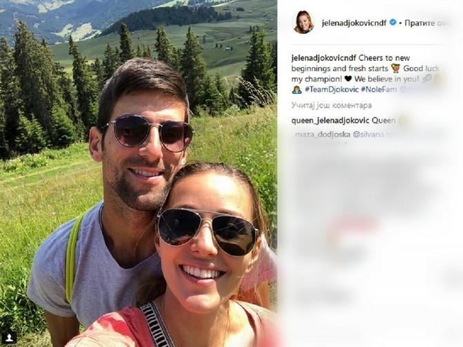 Jelena je Novaku uvek najveća podrška