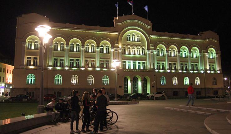 Banjaluka Gradska uprava