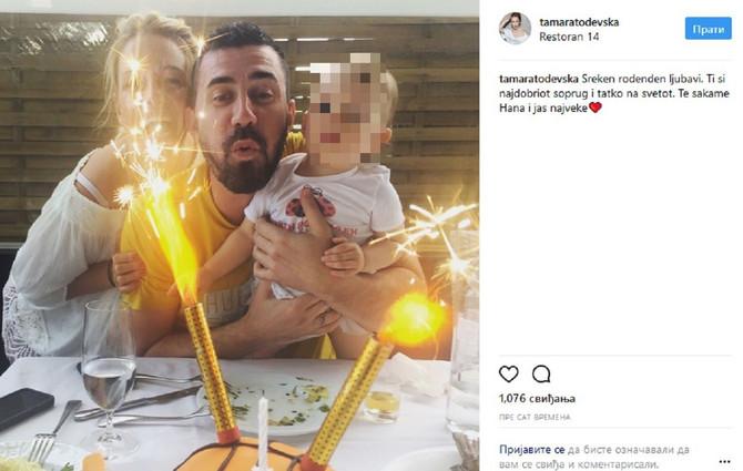 Tamara Todevska sa mužem i ćerkom