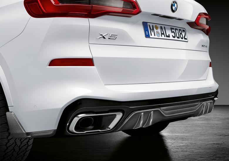 BMW X5 M Performance