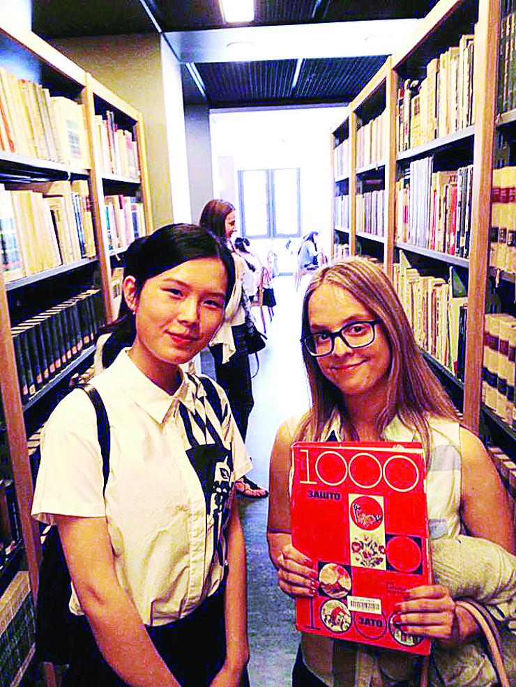 Pekinski univrzitet stranih jeyika ima srpske knjige u biblioteci