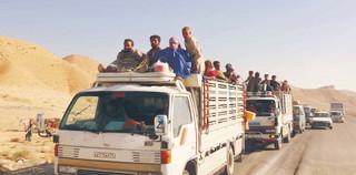 Afganistan: Talibowie ogłosili przejęcie kontroli nad całym krajem
