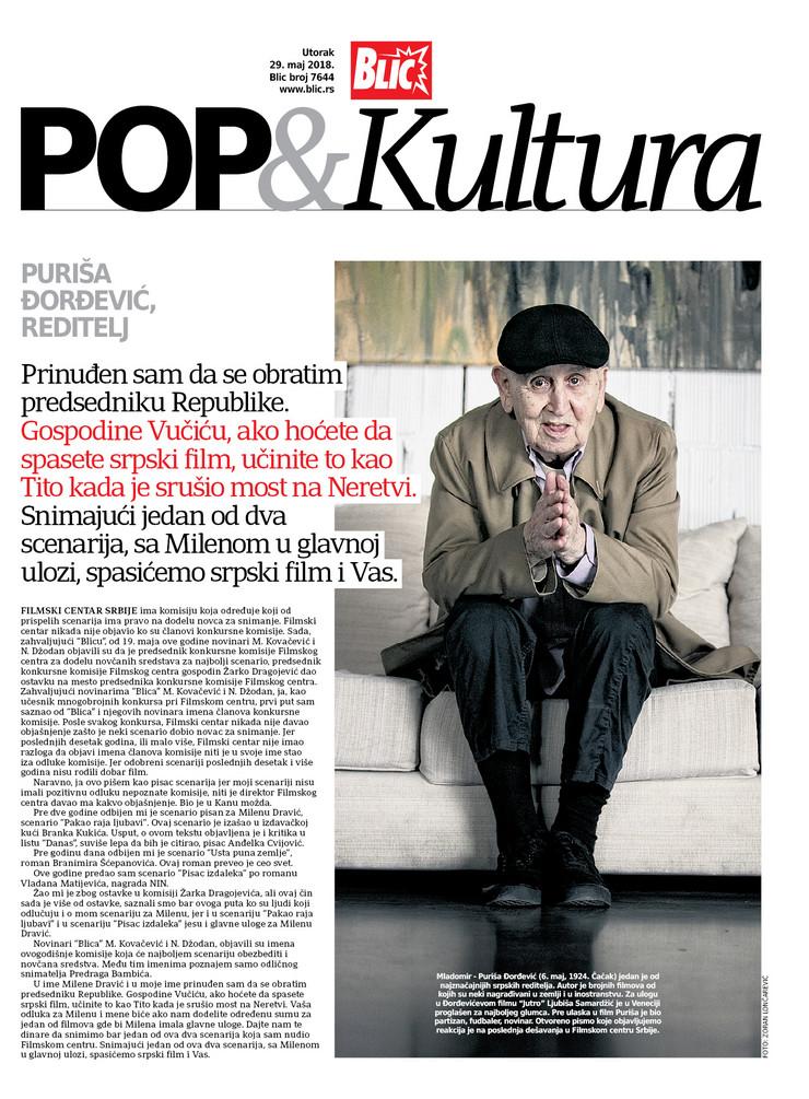 Pop kultura cover Puriša