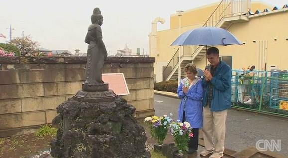 Spomenik poginulim bombarderima Japana - u Japanu