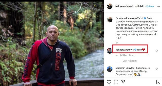 Fjodor Jemaljenenko i objava posle koje je reagovao i Veljko Ražnatović