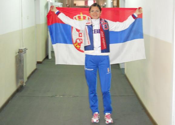 Ana Subotić