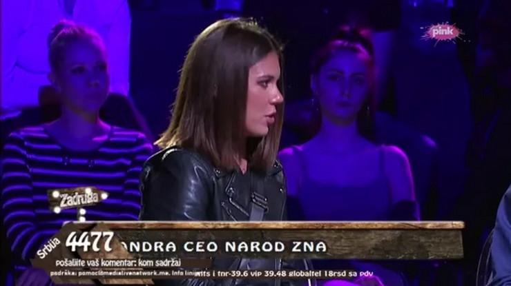 Lea Šekarić