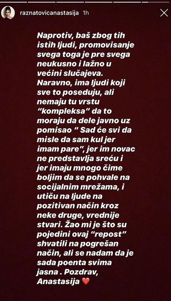 Anastasija Ražnatović