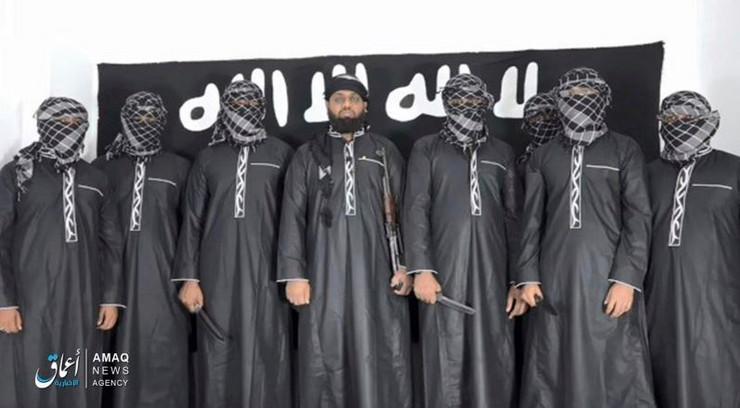 ISIS NTJ AP