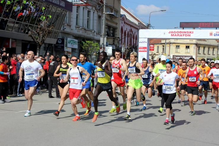 Jagodina maraton
