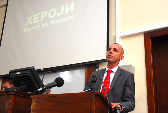 Vojislav Vukašinović