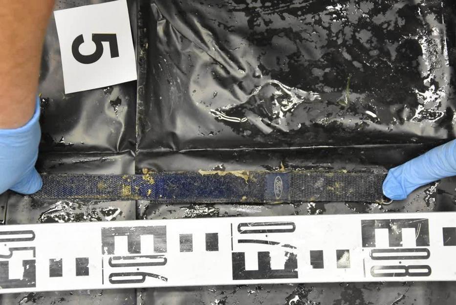 A rendőrök nem tudták beazonosítani a férfit /Fotó: police.hu