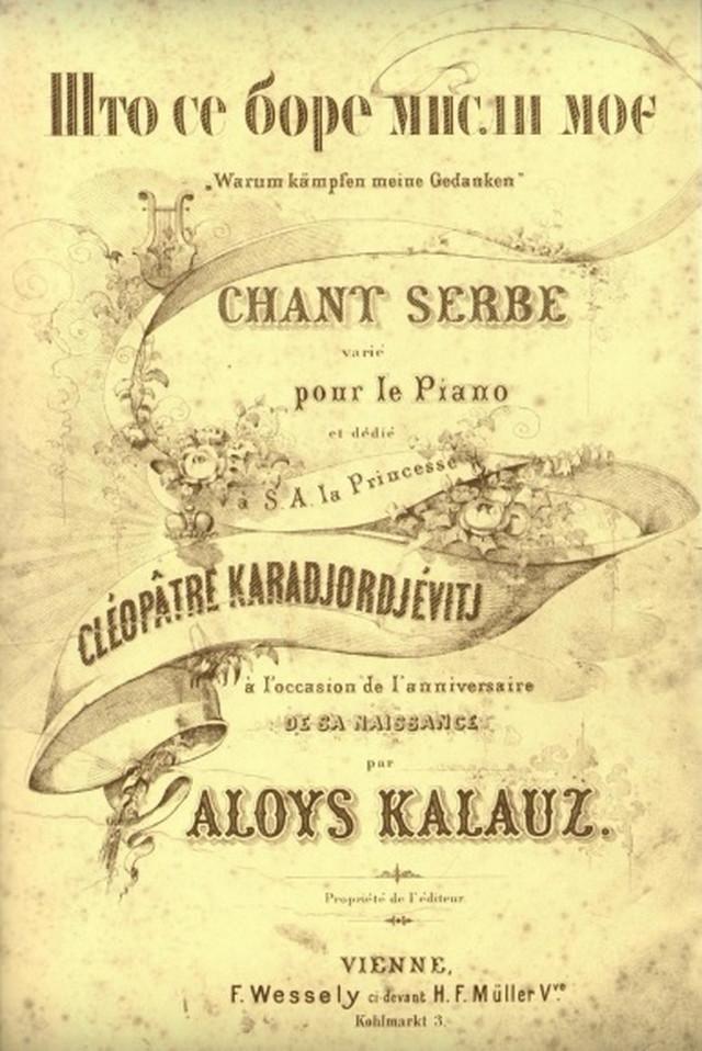 Fototipsko izdanje Alojza Kalauza