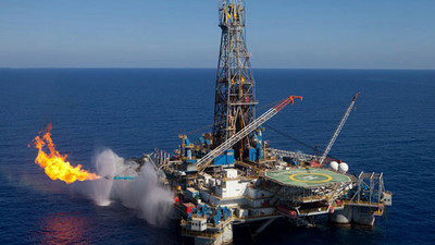 Ghanaian firm Springfield discovers 1.2bn barrels of oil in deepwater