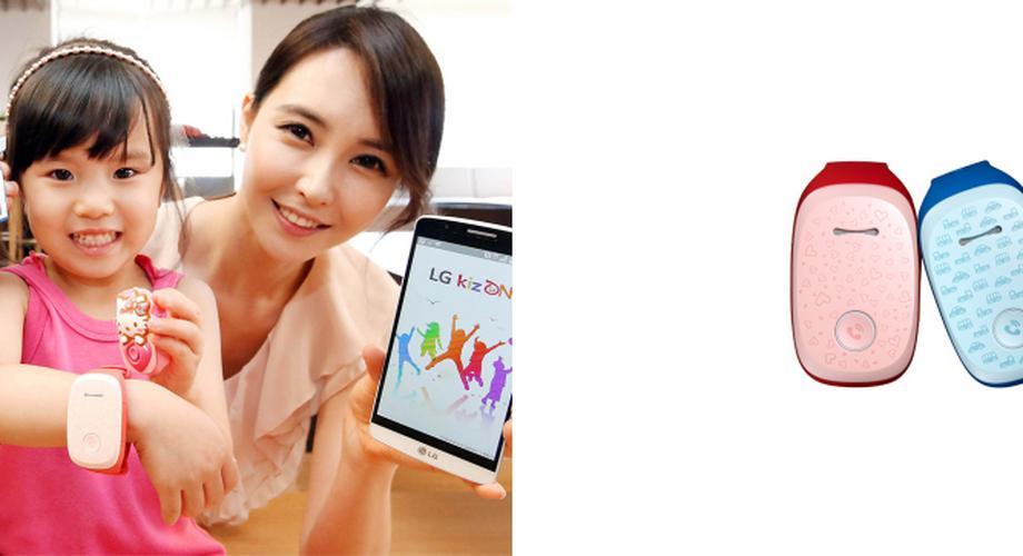 KizON: LG Electronics zeigt Wearable für Kinder