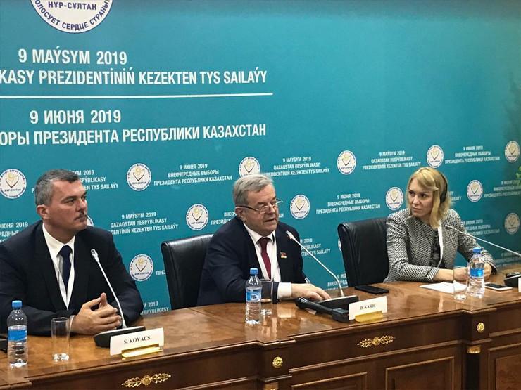 Dragomir J Karic na konferenciji