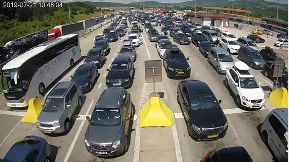 Granični prelaz Gradina (iz Srbije ka Bugarskoj)
