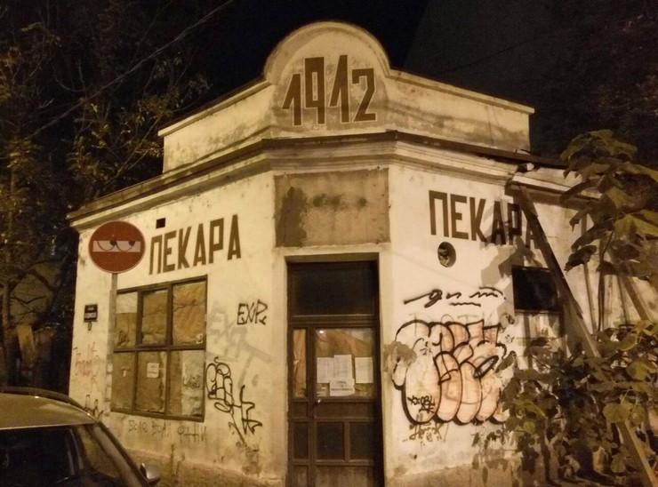 "Pekara ""Kod tri lava"", 2012."