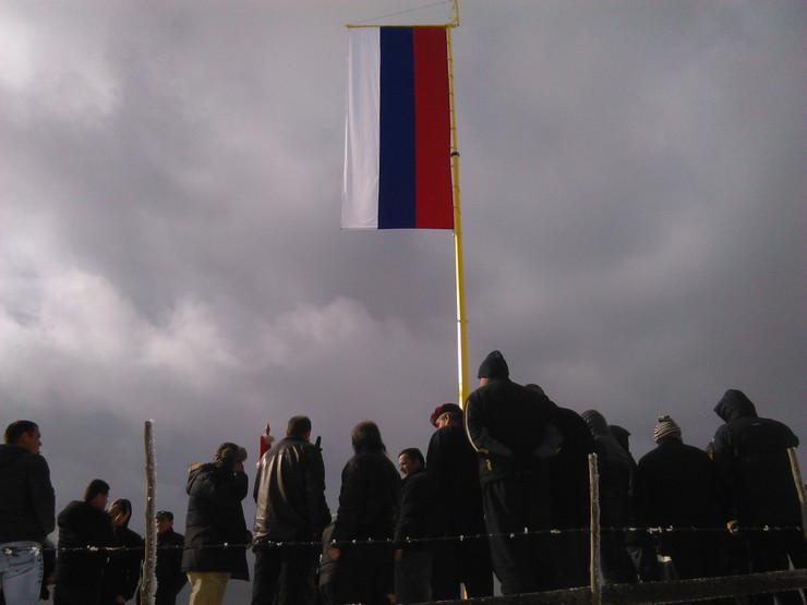zastava ravna romanija