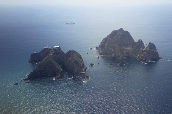 Sporna ostrva