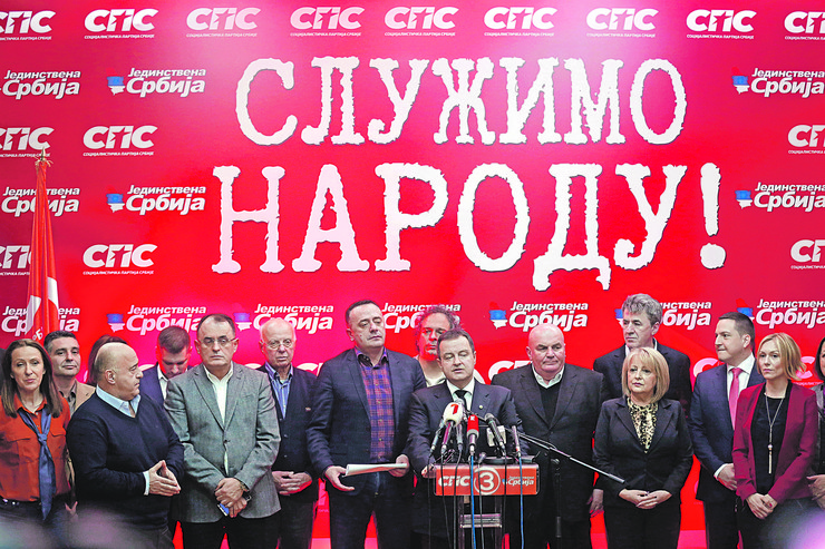 Izborni štab SPS dačić