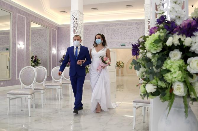 Svadba u godini korone