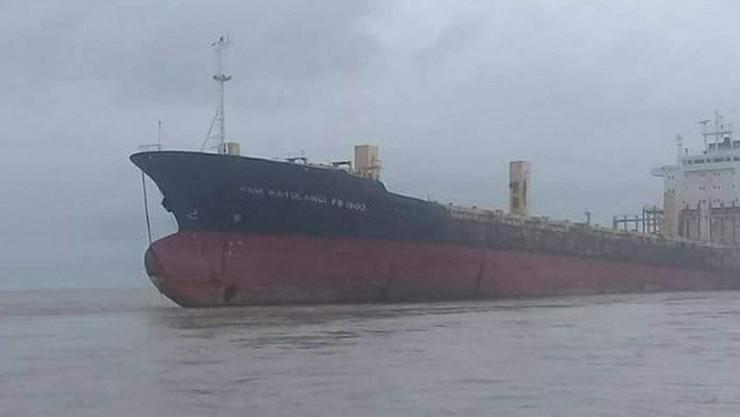 Misteriozni brod, Mjanmar
