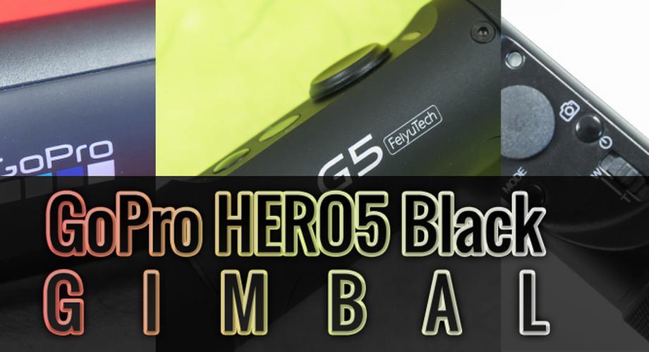 Kaufberatung: Gimbals für GoPro Hero5 Black im Vergleich