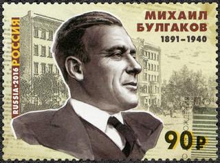 Pisarz Bułhakow to pisarz Bułgakow. 'Mistrza i Małgorzatę' napisał dla bezbożników