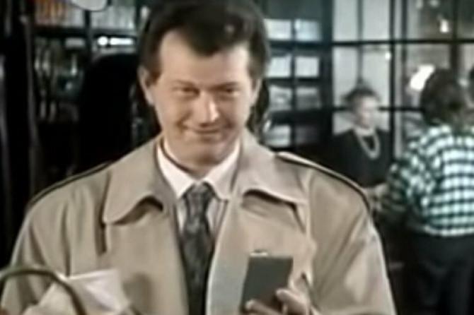 Boris Komnenić kao Saša Popadić u