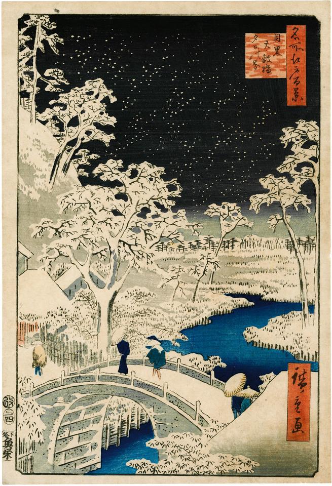 """Utagawa Hiroshige - """"Most Taikobashi i wzgórze Yuhinooka w Meguro"""". Z cyklu """"Sto słynnych widoków Edo"""""""