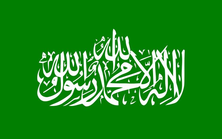 Hamas zastava