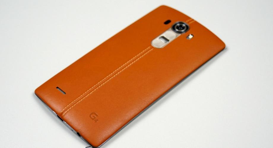 LG G4 ausgepackt