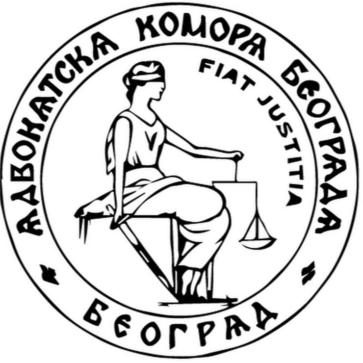 Advokatska komora Beograda logo