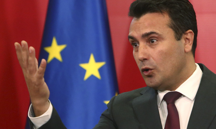 Zoran Zaev ap boris grdanoski skopje Di017690787