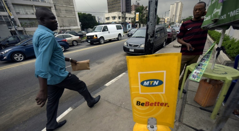Here are the details as MTN Nigeria lists on the Nigerian Stock Exchange