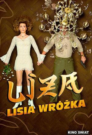 Liza, Lisia Wróżka
