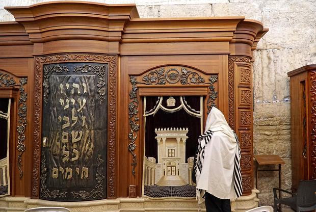 Aron ha-kodesz, Jerozolima