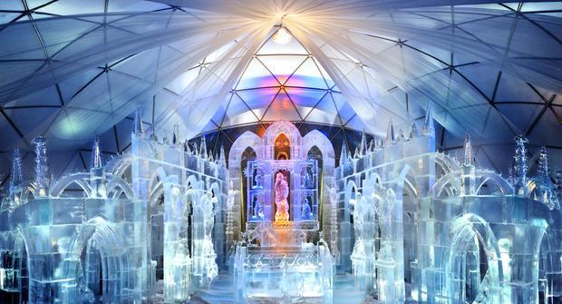 Lodowa Kaplica