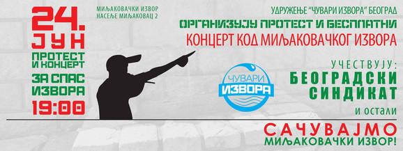 Na koncertu u petak nastupaće Beogradski sindikat